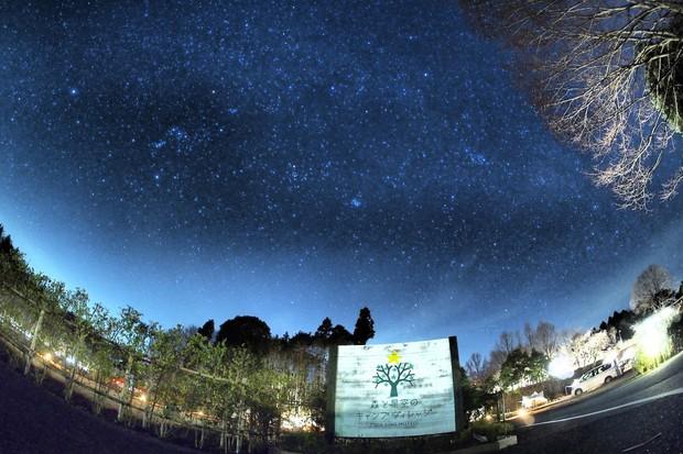 きれいな星空も非日常体験のひとつだ 筆者撮影