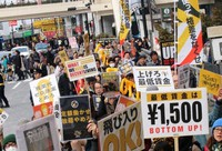 In this February 2018 file photo, people are seen marching in Tokyo's Shinjuku Ward to call for a minimum wage hike. (Mainichi/Jun Ida)