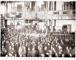 東京株式取引所(現東京証券取引所)の設立に渋沢は関わるが、運営にはタッチしなかった 渋沢資料館提供