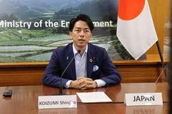 オンライン形式で開催された主要7カ国(G7)気候・環境相会合で発言する小泉進次郎環境相=2021年5月21日、環境省提供