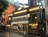 The Shinjuku Suehirotei theater in Shinjuku Ward, Tokyo, is seen on April 29, 2021. (Mainichi/Shotaro Kinoshita)