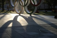 Part of the Olympic logo is seen in Tokyo's Shinjuku Ward. (Mainichi/Masahiro Ogawa)