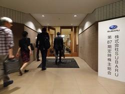ホテルで開かれたSUBARUの株主総会=東京都目黒区で2018年6月22日、今沢真撮影