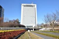 This photo shows the Ibaraki Prefectural Government building that houses the prefectural board of education in Mito. (Mainichi/Kotone Nirasawa)