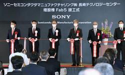 ソニーは長崎の新製造棟を稼働