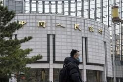 中国人民銀行はストレステストを実施し、中小銀行の経営を調べている (Bloomberg)