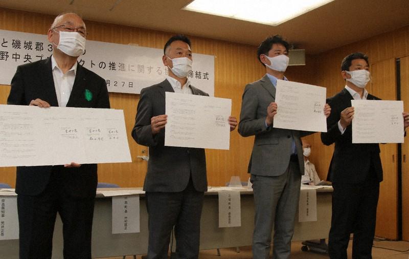 協定を締結した(左から)荒井知事、竹村町長、森田町長、森町長=奈良県庁で、姜弘修撮影