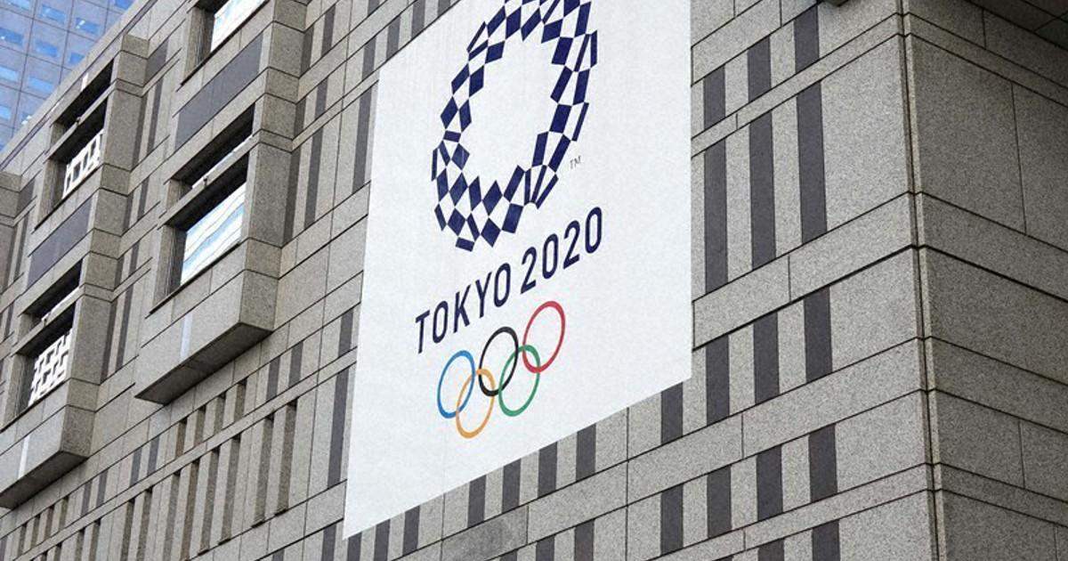 Comitê da Assembléia de Tóquio rejeita petição para cancelar as Olimpíadas