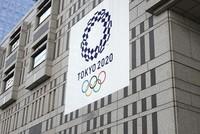 The Tokyo 2020 logo is seen posted on the wall of the Tokyo Metropolitan Assembly hall in the capital's Shinjuku Ward. (Mainichi/Hiroshi Maruyama)