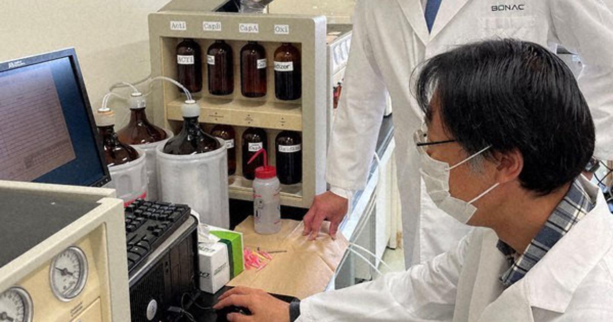 Empresas mundiais estão na corrida para desenvolver remédio contra a COVID-19