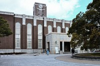 Kyoto University is seen in Kyoto's Sakyo Ward in this March 2017 file photo. (Mainichi)