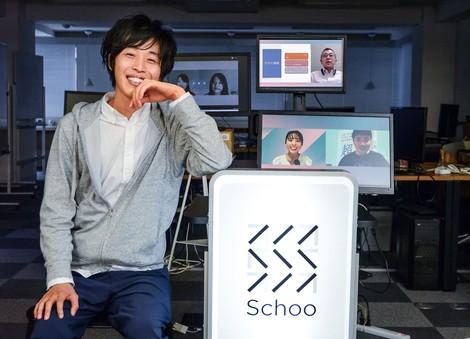 """大人が学び続けられる""""生放送コミュニティー""""を作ったワケ 森健志郎 Schoo社長"""