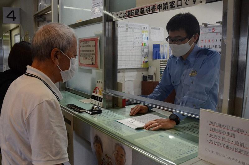 福岡自動車運転免許試験場 コロナ