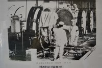 Sterilization and disinfection work is undertaken during the Russo-Japanese War. (Photo courtesy of the Ninoshima Peace Museum)