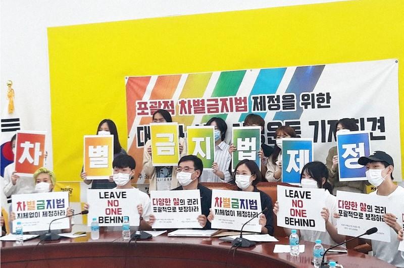 性的少数者を含む包括的差別禁止法制定のための署名運動を行った学生らが韓国国会で開いた記者会見=ソウル市で2020年7月16日、QUV提供