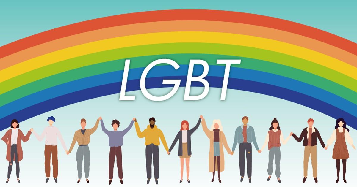 【進化❓】性的少数者を意味する「LGBT」、今では「2SLGBTQQIA+」にまで拡大していたことが判明してしまうww