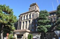 This photo shows the Nagoya Municipal Government's building that houses the Nagoya Municipal Board of Education. (Mainichi/Masakatsu Oka)
