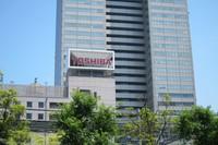 The head office of Toshiba Corp. (Mainichi/Naoko Furuyashiki)