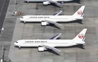 This Oct. 27, 2020 file photo shows JAL at Haneda. (Mainichi)