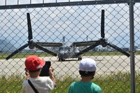 An Osprey aircraft is seen after it landed at Yamagata Airport in Higashine, Yamagata Prefecture, in this photo taken on June 15, 2021. (Mainichi/Genta Fujimura)