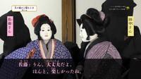 This captured video shows Japanese phrases using Awa Ningyo Joruri puppets. (Photo courtesy of Tokushima Prefectural International Exchange Association)