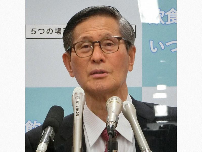 政府新型コロナウイルス感染症対策分科会の尾身茂会長