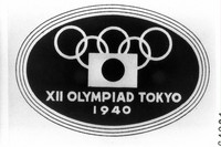 This photo shows a sticker for the 1940 Tokyo Olympics. The games were eventually canceled. (Mainichi)