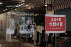 都内の商業施設への打撃は深刻なのに… (Bloomberg)