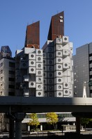 Nakagin Capsule Tower is seen in this photo taken by Shinjiro Yamada and provided by the Capsule Architecture Project.
