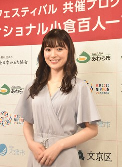 "Mio Yuki, who appeared in the movie ""Chihayafuru: Musubi,"" is seen at Omi Kangaku-kan at Omi Jingu shrine in Otsu, Shiga Prefecture, on June 13, 2021. (Mainichi/Misaki Morokuma)"