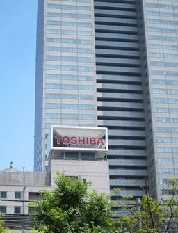 This June 15, 2017 file photo shows Toshiba Corp.'s headquarters in Tokyo. (Mainichi)