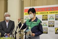 Tokyo Gov. Yuriko Koike speaks to reporters at the Tokyo Metropolitan Government headquarters on June 17, 2021. (Mainichi)