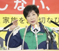Tokyo Gov. Yuriko Koike speaks at a press conference at the metropolitan government headquarters in the Japanese capital on June 18, 2021. (Kyodo)