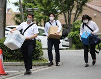 Investigators are seen carrying out items confiscated from suspect Hiroshi Miyamoto's house in Nishinomiya, Hyogo Prefecture, on June 18, 2021. (Mainichi/Maiko Umeda)