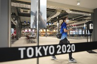 The main dining hall is seen during a press tour of the Tokyo 2020 Olympic and Paralympic Village on Sunday, June 20, 2021, in Tokyo. (AP Photo/Eugene Hoshiko)