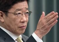 Japan's Chief Cabinet Secretary Katsunobu Kato (Mainichi/Kan Takeuchi)