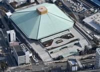 This photo taken from a Mainichi Shimbun helicopter shows the Ryogoku Kokugikan sumo arena in Tokyo's Sumida Ward. (Mainichi)