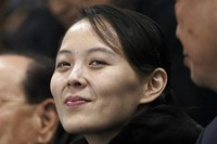 In this Feb. 10, 2018, file photo, Kim Yo Jong, sister of North Korean leader Kim Jong Un, waits for the start of the preliminary round of the women's hockey game between Switzerland and the combined Koreas at the 2018 Winter Olympics in Gangneung, South Korea. (AP Photo/Felipe Dana
