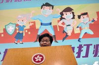 Hong Kong Chief Executive Carrie Lam speaks during her weekly press conference in Hong Kong on June 22, 2021. (AP Photo/Kin Cheung)