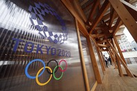 The Village Plaza near Tokyo 2020 Olympic and Paralympic Village in Tokyo on June 20, 2021. (AP Photo/Eugene Hoshiko)