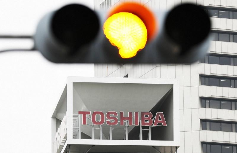 「物言う株主」との攻防や社長辞任で揺れた東芝の広告塔=東京都港区で2021年4月14日、小出洋平撮影