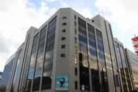 This photo shows The Hokkaido Shimbun Press building in Sapporo's Chuo Ward. (Mainichi/Nozomi Genma)
