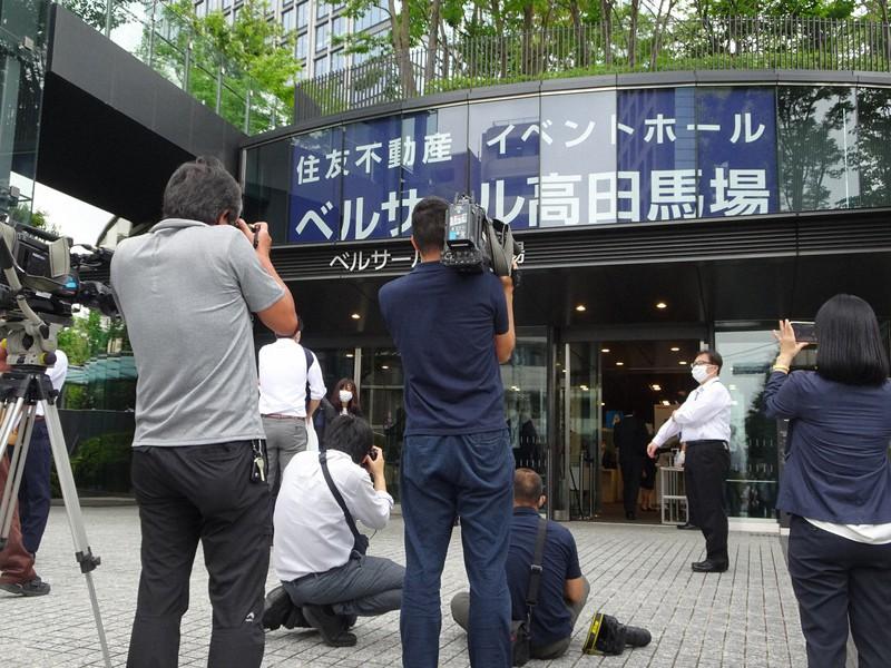 東芝の株主総会の会場=東京都新宿区で2021年6月25日、今沢真撮影