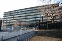 The Foreign Ministry headquarters is seen in this file photo taken on Feb. 2, 2019. (Mainichi)