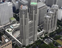 This June 24, 2021 photo taken from a Mainichi Shimbun helicopter shows the Tokyo Metropolitan Government headquarters. (Mainichi)