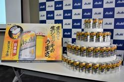 アサヒビールが発売し、売り切れが続出した「アサヒスーパードライ 生ジョッキ缶」=1月6日、中津川甫撮影