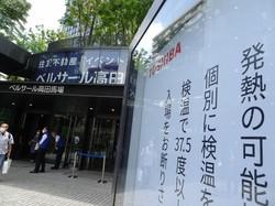 感染症の対策に配慮しながら開かれた東芝の株主総会=東京都新宿区で2021年6月25日、今沢真撮影