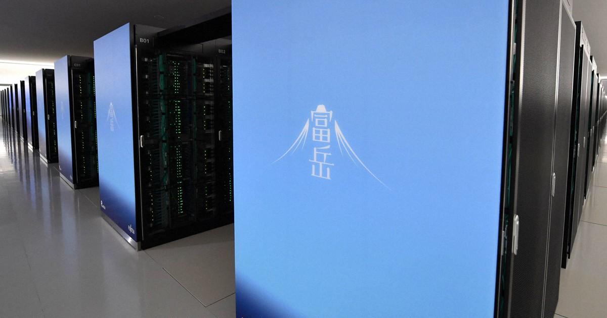 Supercomputador japonês mantém título de mais rápido do mundo