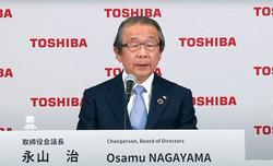 東芝株主総会で、永山取締役会議長の再任が否決された