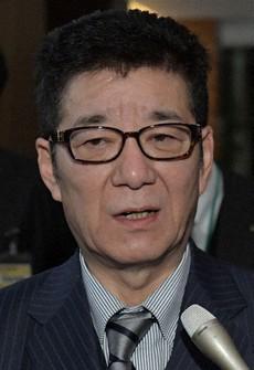 Osaka Mayor Ichiro Matsui is seen in this Jan. 21, 2020 photo. (Mainichi/Masahiro Kawata)